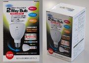 電球型LED懐中電灯(2Way Bulb) 【省エネと防災兼用のLEDライト】イメージ